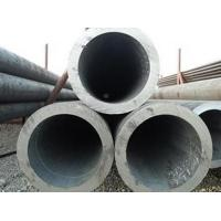 Wholesale Large Diameter Seamless Thick Wall Steel Pipes Carbon Steel tubing For Electric Industry from china suppliers