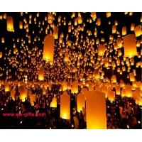 Wholesale Sky Lanterns Easter Day Gifts Sky lanterns/Chinese Fly Lantern,Lover Gift,Party Gift from china suppliers