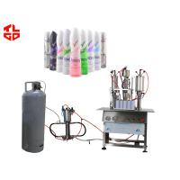 Wholesale Semi Automatic Aerosol Filling Machine For Perfume / Body Spray / Deodorant Spray Bottle  from china suppliers