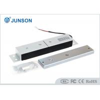Quality Electromagnetic Lock of Embedded Type 300Lbs for  Metal /Glass / Fireproof door-JS-180H for sale