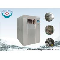 Wholesale PLC Control Systems Horizontal Autoclave Sterilizer With Advanced Sterilization Cycles from china suppliers