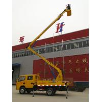 Wholesale 19 Approach Angle High Work Platform Truck , Departure Angle 13 Aerial Platform Truck from china suppliers
