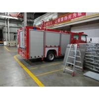 Wholesale Aluminum Rolling Door for Fire Truck Emergency Rescue Vehicles from china suppliers