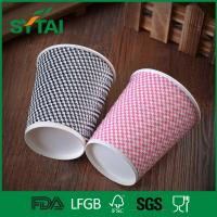 Wholesale customized ripple paper coffee cups , disposable cups for hot drinks with lid from china suppliers