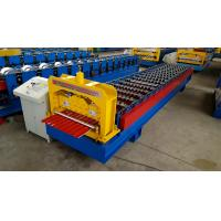 Wholesale PPGI / aluminium roller shutter door roll forming machine for construction door feild from china suppliers