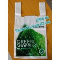 Wholesale household waste bag, kitchen bag,Compostable, D2W, EPI, Biodegradable, degradable, EN13432 from china suppliers