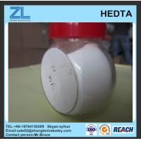 Wholesale N-(2-Hydroxyethyl)ethylenediaminetriacetic acid for cosmetics from china suppliers
