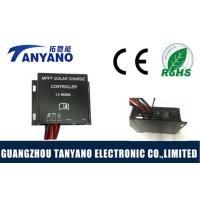 Wholesale Electronic Solar Charge Controller With Over Discharge / Overload Protection Waterproof from china suppliers