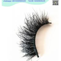 Wholesale Private label eyelashes packages,customized eyelashes packages,false eyelashes wholesale from china suppliers