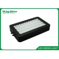 Wholesale Dimmable 180W Saltwater Aquarium Reef Led Lighting With Switch Control from china suppliers