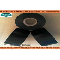 Wholesale Pipeline Rust Protection Coating Anti Corrosive Tape with Polyethylene Adhesive Material from china suppliers