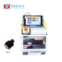 Buy cheap Automatic High Security Car Key Cutting Machine 19.5kg 255 *360 *340 mm from wholesalers