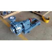 Buy cheap UHB-ZK Slurry Pump from wholesalers