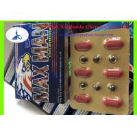 Wholesale New Maxman 2000mg Sex Medical Tablets Male Sex Enhancement Pills Max Man from china suppliers