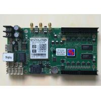 Wholesale E10 Led Asynchronous Controller Integrated With Wifi / 3g / Gps Models from china suppliers
