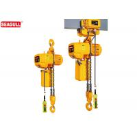 Wholesale 1 Ton Electric Chain Hoist , Single Speed Motorized Trolley Hoist from china suppliers