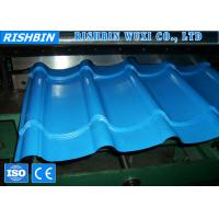 Wholesale 16 - 22 Rows High Efficient Step Tile Roll Forming Machinery for Construction from china suppliers