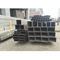 Wholesale Grade 904L Stainless Steel Square Tubing no rusty  Acid pickling finished from china suppliers