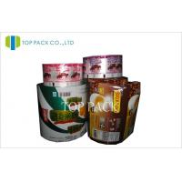 Wholesale Chocolate Laminated Packaging Film Rolls , Plastic Cup Sealing Film from china suppliers
