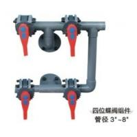 Wholesale Butterfly Valve System for Swimming Pool Commercial Filters from china suppliers
