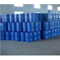 Wholesale manufacture ethyl acetate 99.9% from china suppliers