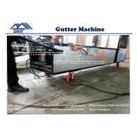 Wholesale 0.3-0.7MM Thickness Portable Gutter Machine For Customized Gutter from china suppliers
