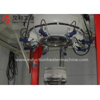 Wholesale Heat Treatment Vacuum Sintering Furnace For Metal Injection Molding Products from china suppliers