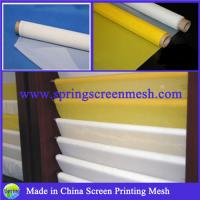 Wholesale monofilament polyester silk screening mesh from china suppliers