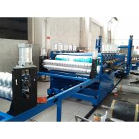 Wholesale Plastic Wave roofing sheet extrusion machine from china suppliers
