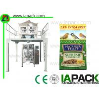 Wholesale Granules Packing Machine Seed Blend Gusseted Bag Vertical Form Fill Seal from china suppliers