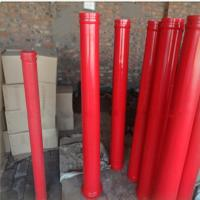 Wholesale Concrete Pump Parts Thermal Resistance Pipe  Plastic Caps And Woven Bags Package from china suppliers