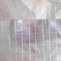 Buy cheap Double-sided FSK, Laminated with Fibreglass Wool, Roof Insulation Material from wholesalers