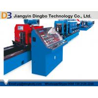 Buy cheap High Frequency Welded Tube Mill Line With High Precision Cutting from wholesalers