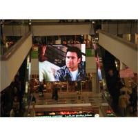 Wholesale Programmable LED Advertising Screen Horizontal 120 V120 for Wedding background from china suppliers