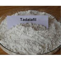 Wholesale Tadalafil Raw Steroid Powders Hormone Thadalafil / for Erectile Dysfunction Treatment CAS 171596-29-5 from china suppliers