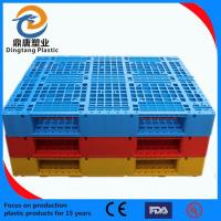 Wholesale 1300X1100 Shipment Plastic Pallet from china suppliers