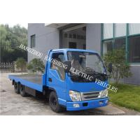 Wholesale Single Cab Electric Platform Truck, 5000kg Electric Power Truck With Two Seats from china suppliers