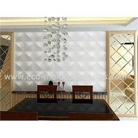 Buy cheap Modular wall panels from wholesalers