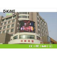 Wholesale Higher Definition P8 Outdoor LED Display , Outdoor LED Digital Advertising Display from china suppliers