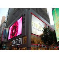 Quality Electric Digital Video Advertising Front Service Outdoor Led Display Signs / LED Advertising Screen Billboards for sale