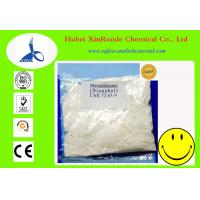 Wholesale CAS 72-63-9 Bodybuilding Oral Steroids White Dianabol / Methandienone Bodybuilding from china suppliers