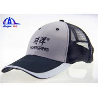 Wholesale Professional Fishing Mesh LED Light Baseball Cap with 55% Cotton 45% Polyester from china suppliers