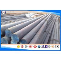 Wholesale 10-350 Mm Size Bearing Steel Bar SUJ2 Grade Alloy Steel Round Section from china suppliers