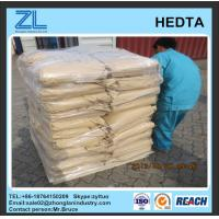 Wholesale N-(2-Hydroxyethyl)ethylenediaminetriacetic acid for Industry from china suppliers