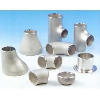 tube joints sand casting parts raw casting machining heat treatment surface treatment