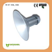 Wholesale 60w ul listed led high bay lights from china suppliers