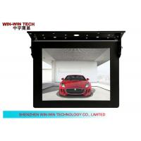 Wholesale Shock Proof Bus Digital Signage Advertising Display SD / USB Card from china suppliers
