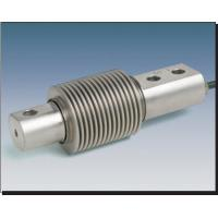 Wholesale Waterproof Compression Type Load Cell 500Kg For High Temperature from china suppliers