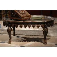 Buy cheap Living Room Furniture Coffee Table from wholesalers
