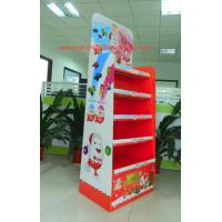 Buy cheap Chocolate Cardboard Retail Displays supermarket point of sale display from wholesalers